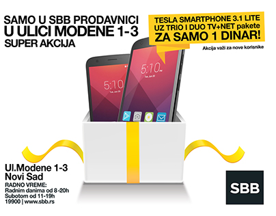 Billboard graphic design for Serbian Broadband
