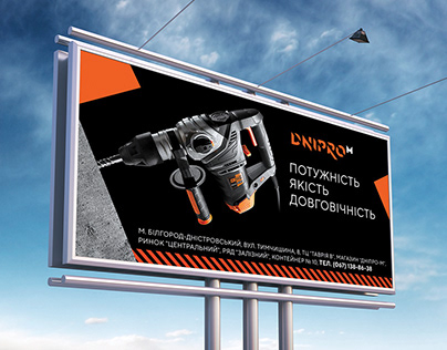 Billboards for Dnipro-M