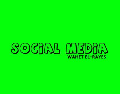 Social Media (Wahet El-Rayes)