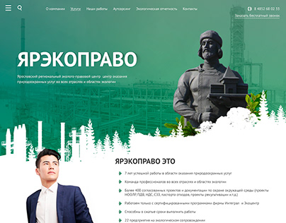 Eco web design