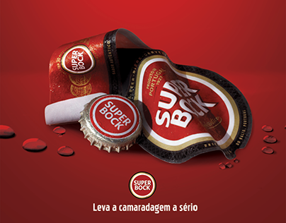 SUPER BOCK GROUP | SUPER BALNEÁRIO