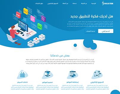 Tech Company Website UI