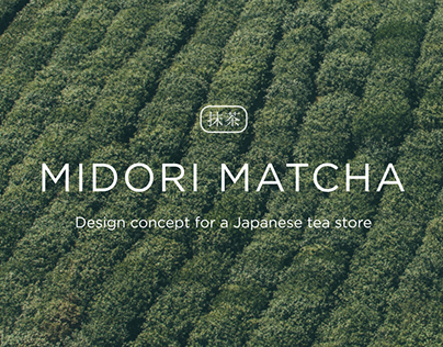 A Japanese tea store landing page design