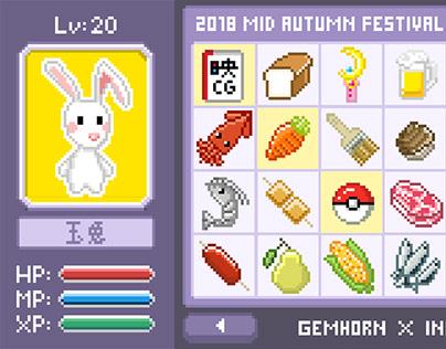 中秋裝備欄 2018 / Mid-Autumn Festival 2018