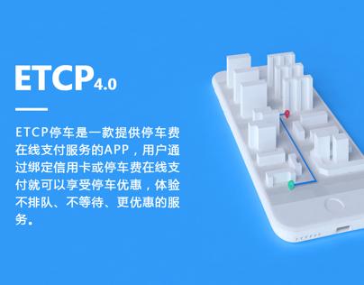 ETCP4.0-APP