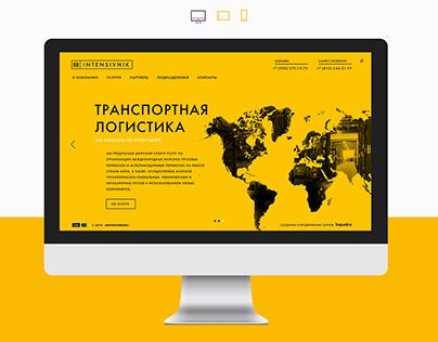 """Customs Broker """"Intensivnik""""  website"""