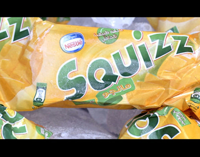 Squizz commercial