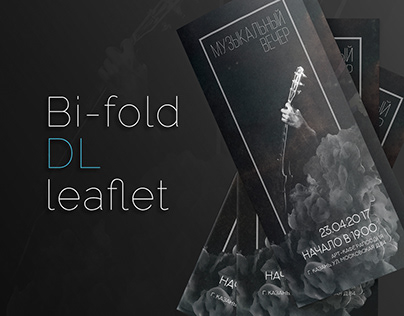 Bi-fold DL leaflet – Experimental Music evening