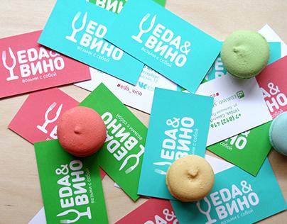 Cafe EDA&ВИНО