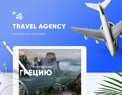 Travel agency - Website Design