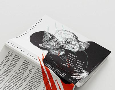 """Book Design for """"Барутен Буквар"""" by Yordan Radichlov"""