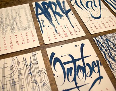 2015 Typographic Calendar