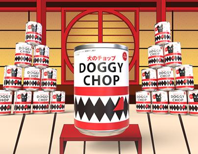 DOGGY CHOP 犬のチョップ (Isle of Dogs)