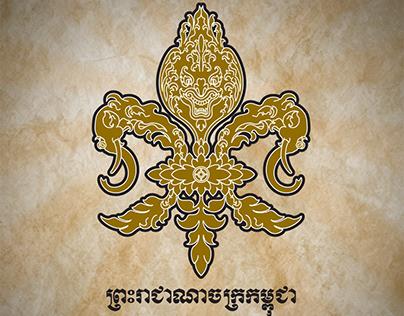 Kampuchea WHO DAT Nation