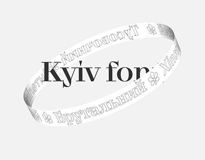 Kyiv variable font