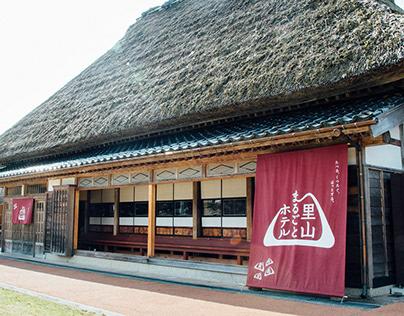 Satoyama Marugoto Hotel