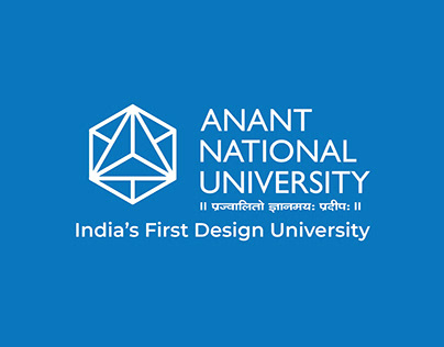 Anant National University - Print Ad Campaign