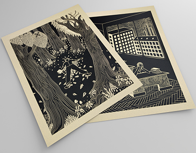 1984 - illustration
