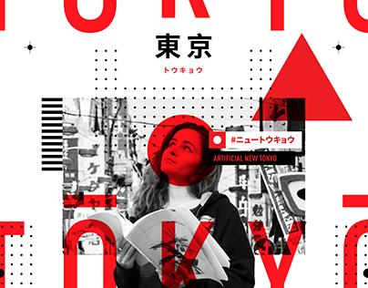 TOKYO 70S - VISUAL POEM