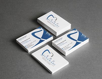 EDC Dental Clinic - Business Card