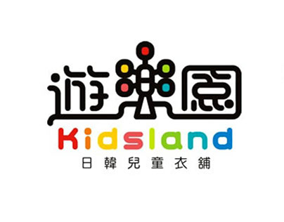 Visual Identified System Design-Kidsland