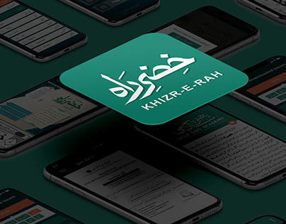 Khizr-e-Rah Application Design