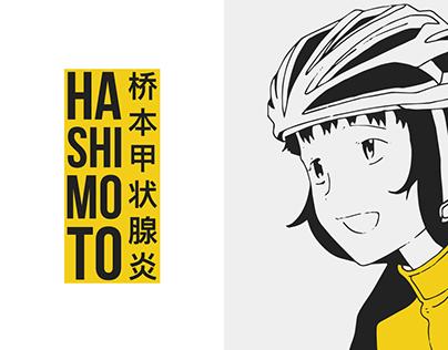 HASHIMOTO - Joy of Riding