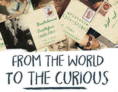 From The World To The Curious - Book Cover