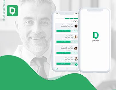 DOCTORS: Online Doctor Consulting App