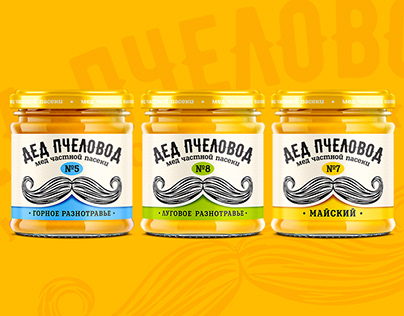 Packaging design for honey products