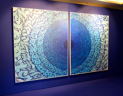 """Kingdom Of Letters"" solo exhibition- INKMAN"