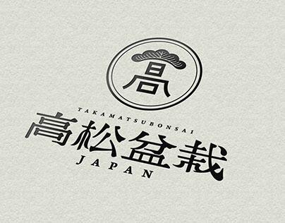 typeface TAKAMATSU BONSAI
