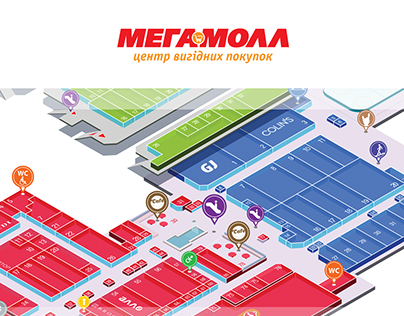 Megamall mall plan
