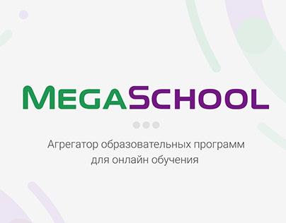 Образовательная web-платформа для Мегафон