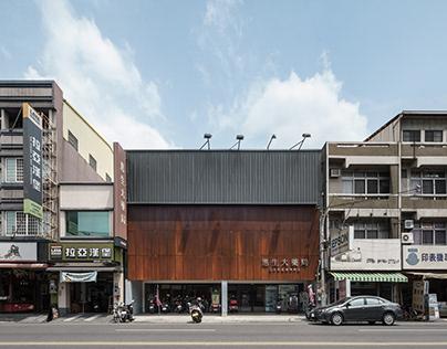 惠生大藥局/ Kenta SANO and Associates, Architects