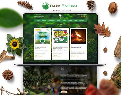 Web Design - Park Elochki