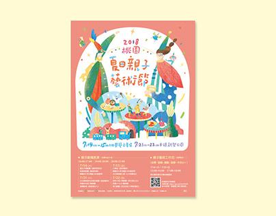 桃園夏日親子藝術節 主視覺插畫/ 2018tysummerfestival poster KV