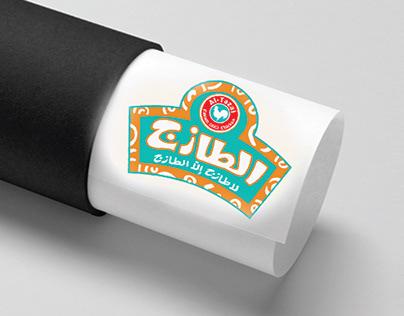 حملة مطعم الطازج|Tazaj Restaurant Campaign