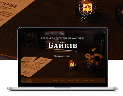 Baykiv website design