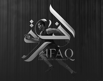 AFAQ | Building our Logo