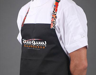 Basboussa Branding