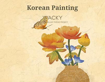 Theme04 - Korean Painting
