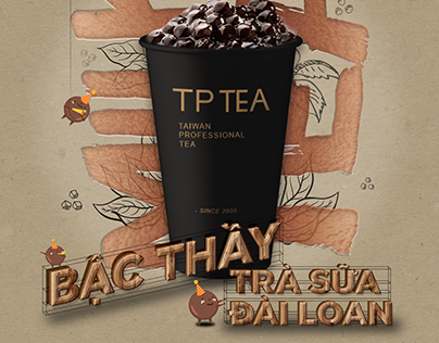 Maxgroup_TPTea_Grand Opening Poster, Microsite