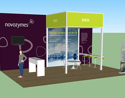 Exhibition Stall - Visualization