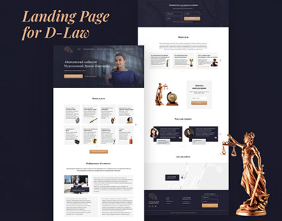 Landing Page for D-Law