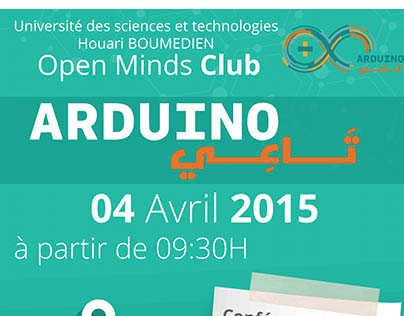 Arduinoتاعي Poster