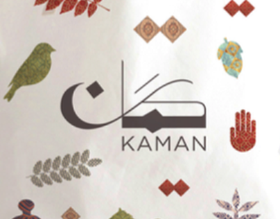 Kaman | كمان
