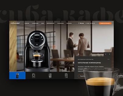 Siba-Cafe