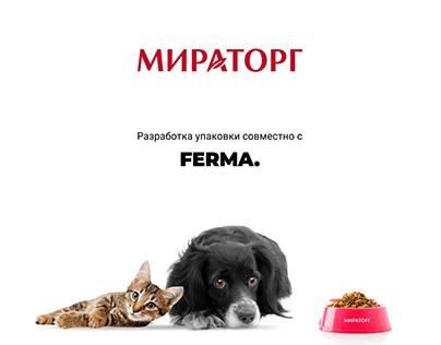 Pet food