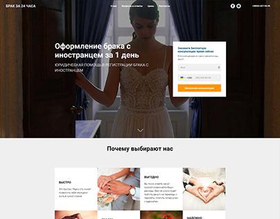 Сайт для клиента на Tilda (Брак за 24 часа)